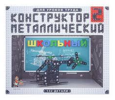 Купить детские игрушки школьные в интернет-магазине Lookbuck
