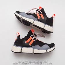 033 002 Fsr Nike Pocketknife Dm <b>Autumn And Winter Thickening</b> ...