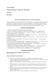 resume objective dental assistant shopgrat qualifications and health care cover letter dental assistant resume example for seek the challenging position professional experience