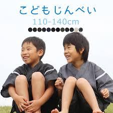 ohkini Japan Rakuten Ichiba Shop: I can wear all 12 child じんべい ...