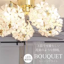 bouquet living lighting ceiling light gem 6903 flower bouquet kishima led bulb for bedroom hallway ceiling lights interior light fixtures bedroom living lighting pop