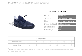 <b>BASSIRIANA</b> Men's Natural Leather Spring and Autumn Festival ...