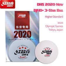 <b>DHS</b> DJ40+ 3-Star Table Tennis <b>Ball</b> Higher Standard for 2020 ...