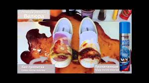 Нано <b>Пропитка</b> для обуви <b>Tarrago</b> - YouTube