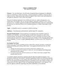 definition essay topics descriptive essay outline examples example  extended definition essay outline outline for definition argument essay sample outline for a definition essay outline