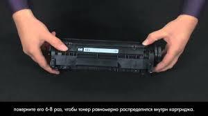 Замена <b>картриджа</b> — принтер HP LaserJet 1020 - YouTube