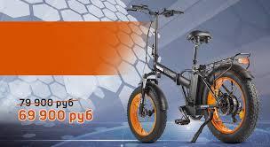 Электрические <b>велосипеды Eltreco</b> | Каталог, цены ...