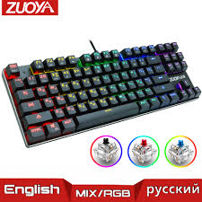 <b>TF200 USB Wired</b> Gaming <b>Keyboard</b> Standard 104 Keys Ergonomic ...