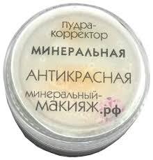 Купить Минеральный-макияж.рф <b>Пудра</b>-<b>корректор</b> минеральная ...