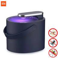 Newest <b>Xiaomi</b> Mijia Mosquito Killer Lamp USB Electric...