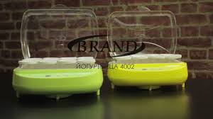 <b>Йогуртница BRAND 4002</b> - YouTube