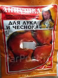"""<b>Удобрение """"Для лука и</b> чеснока"""" - Сад и огород во Владивостоке"""