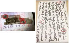 「ドキュメント永田町」の画像検索結果
