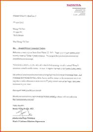 how to head a letter sample head teller cover letter jpg scan of the letter from honda
