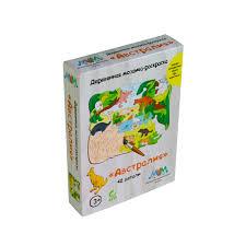 Мозаика-раскраска <b>деревянная МУМ</b> Австралия 21.42.1: купить ...