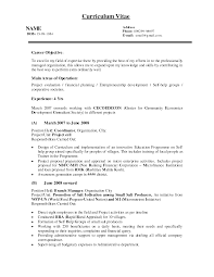 part time job resume objective career profile resume examples