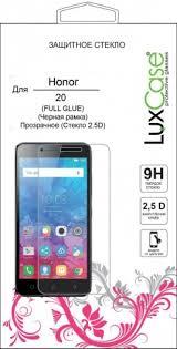 Защитное стекло Luxcase 2.5<b>D</b> FG для Honor <b>20</b> черная рамка ...