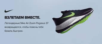 Одежда и обувь <b>Nike</b> — купить с доставкой, цены в интернет ...