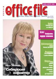 OfficeFile125julyaug2009 by Office File Magazine - issuu