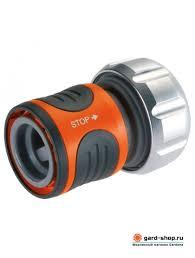 <b>Коннектор Gardena с</b> автостопом 19 мм (3/4) Premium 08169 ...