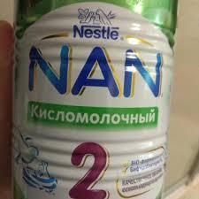 Молочная <b>смесь NAN</b> Optipro 3 – купить в Барсовом, цена 200 ...