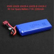 Купите <b>7.4</b>v 2200mah <b>lipo battery</b> онлайн в приложении AliExpress ...