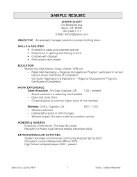 sample resume retail s the best district manager resume sample resume retail s cover letter resume for store manager objective cover letter resume examples store