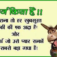 Funny Girlfriend Shayari in Hindi for Whatsapp | Quotes Wallpapers