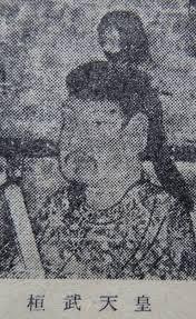 「781年 第50代天皇・桓武天皇が即位。」の画像検索結果