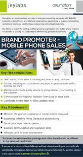 brand promoter mobile phone s ceymplon latest jobs in sri best job site in sri lanka cv lk