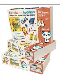 <b>Дерзай</b>! Наборы по электронике. <b>Scratch</b>+<b>Arduino</b>. Набор для ...