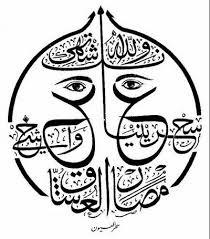 جمالية الخط العربي  Images?q=tbn:ANd9GcSbyt5ZF4yv8bij0lRhQ__ibHWoP9VSL4bh0x6VWALoXCvndB3R