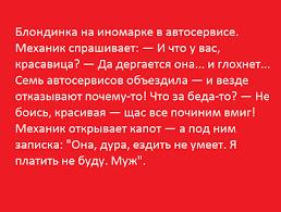 Рада сегодня заслушает главу НАПК Корчак, - Герасимов - Цензор.НЕТ 3829