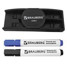 <b>Набор для магнитно-маркерной доски</b> (магнитный стиратель ...