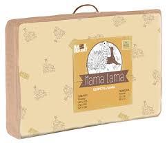<b>Одеяла</b> - купить <b>Одеяла</b> с доставкой, цены в интернет-магазине ...