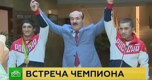 Чемпиону Рио Садулаеву на <b>родине</b> вручили 6 млн рублей ...