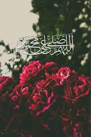 Arabic calligraphy – Salawat (salutations on the... • Islamic Art ...