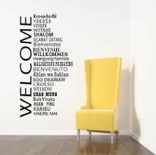 <b>YOYOYU Wall Decal Creative</b> Business Education Success Quote ...