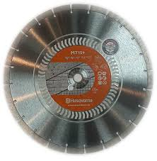 <b>Диск алмазный</b> Husqvarna MT15+ <b>300х25,4мм</b> железобетон ...