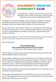 children s creative community club job ad 2