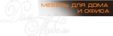 Купить <b>Тумба под ТВ Олимп</b> М-03 (Олмеко) недорого в интернет ...