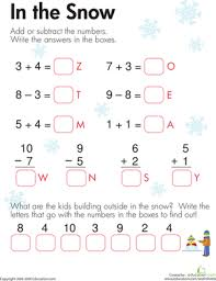 Adding and Subtracting: What's the Word? 1 | Worksheet | Education.comWinter First Grade Addition Subtraction Worksheets: Adding and Subtracting: What's the Word? 1