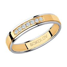 Обручальное <b>кольцо</b> из <b>комбинированного</b> золота с фианитами ...