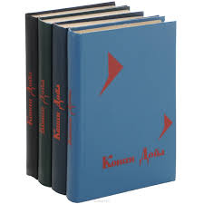 <b>Книга</b>: <b>Артур Конан Дойл</b>. <b>Артур Конан Дойл</b>. Собрание ...