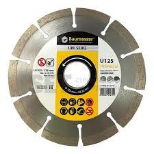 Baumesser <b>Universal</b> 230 мм <b>Алмазный круг сегментный</b> ...