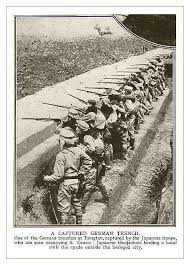 「Battle of Tsingtao」の画像検索結果