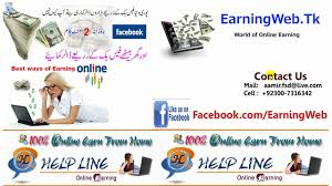how to make money online ptc rewards video dailymotion make money online ojooo elite ptc website
