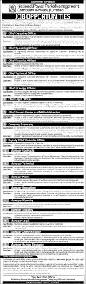 jobs opportunities in nppmcl pk get job updates in your email directly