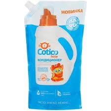 <b>Кондиционер</b>-ополаскиватель для <b>детского</b> белья Baby <b>Cotico</b> ...
