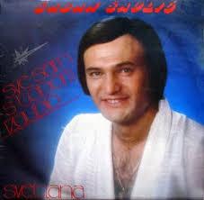 32nd album of Saban Saulic, king of YU folk music. The first album he released when he was 18, 1969. year. - 001fd2b6_medium